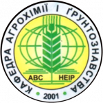 Department of  Agricultural Chemistry and Soil Science